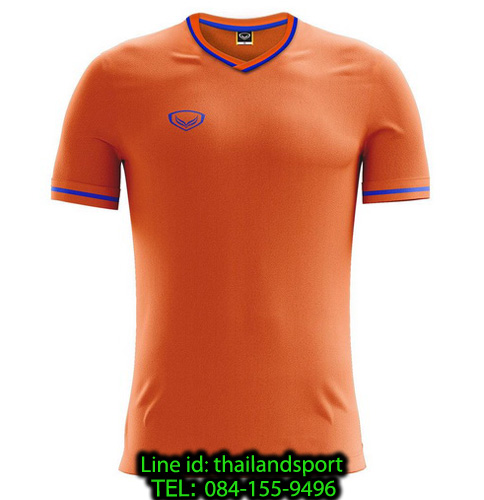 เสื้อกีฬา แกรนด์ สปอร์ต grand sport รุ่น 011-547 (สีส้ม)