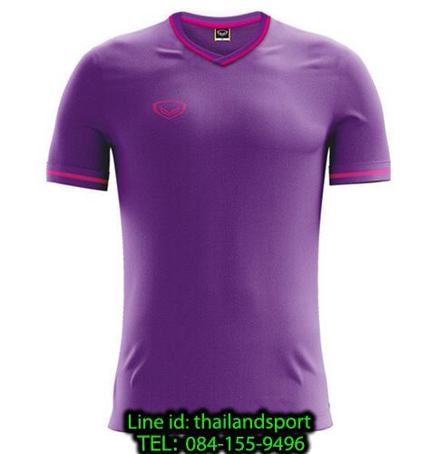 เสื้อกีฬา แกรนด์ สปอร์ต grand sport รุ่น 011-547 (สีม่วง)