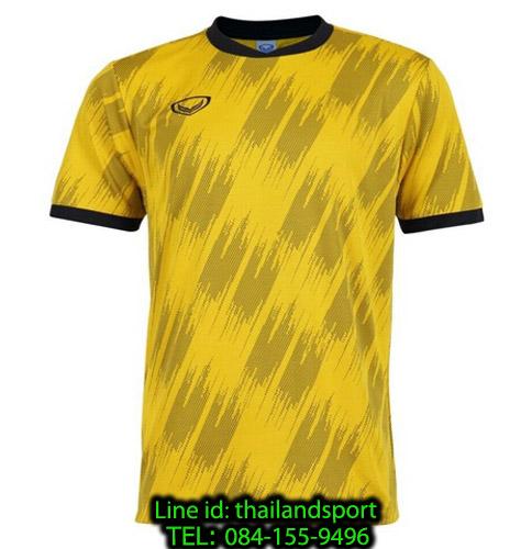 เสื้อกีฬา แกรนด์ สปอร์ต grand sport รุ่น 011-548 (สีเหลือง)