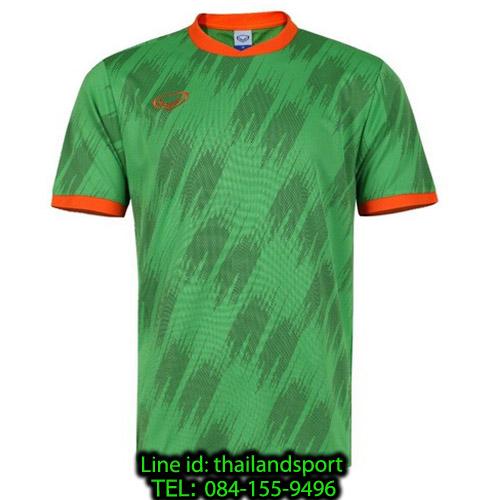 เสื้อกีฬา แกรนด์ สปอร์ต grand sport รุ่น 011-548 (สีเขียว)