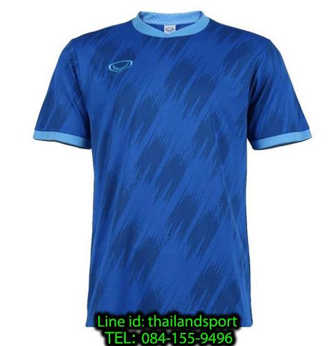 เสื้อกีฬา แกรนด์ สปอร์ต grand sport รุ่น 011-548 (สีน้ำเงิน)