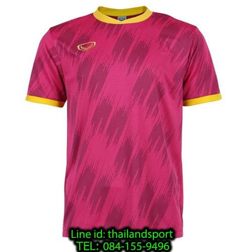 เสื้อกีฬา แกรนด์ สปอร์ต grand sport รุ่น 011-548 (สีชมพู)