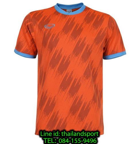 เสื้อกีฬา แกรนด์ สปอร์ต grand sport รุ่น 011-548 (สีส้ม)