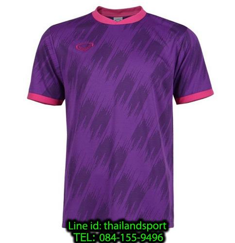 เสื้อกีฬา แกรนด์ สปอร์ต grand sport รุ่น 011-548 (สีม่วง)