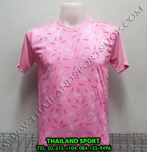 เสื้อกีฬา แกรนด์ สปอร์ต grand sport รุ่น 011-477 (สีชมพู)