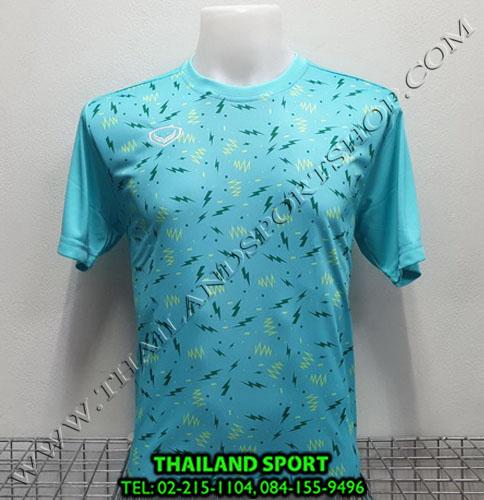 เสื้อกีฬา แกรนด์ สปอร์ต grand sport รุ่น 011-477 (สีเขียว)
