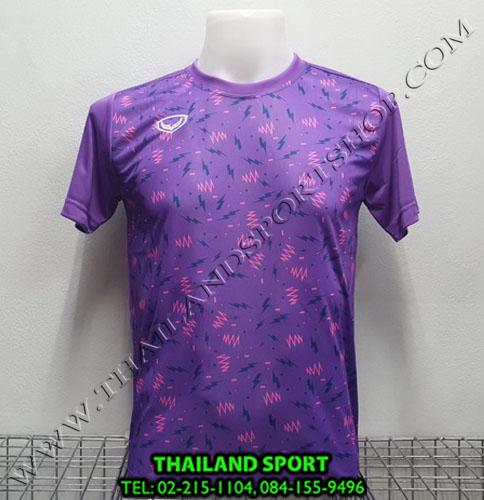 เสื้อกีฬา แกรนด์ สปอร์ต grand sport รุ่น 011-477 (สีม่วง)
