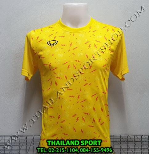 เสื้อกีฬา แกรนด์ สปอร์ต grand sport รุ่น 011-477 (สีเหลือง)