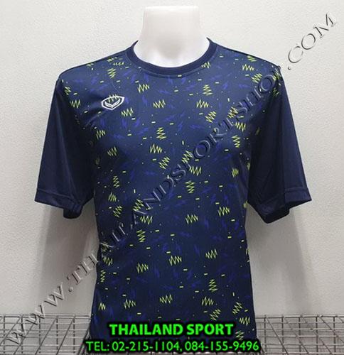 เสื้อกีฬา แกรนด์ สปอร์ต grand sport รุ่น 011-477 (สีกรมท่า)