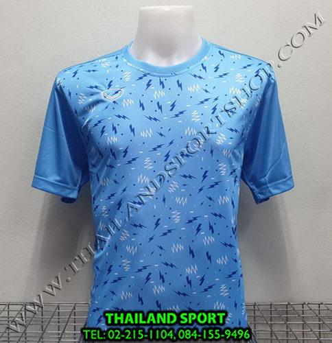 เสื้อกีฬา แกรนด์ สปอร์ต grand sport รุ่น 011-477 (สีฟ้า)