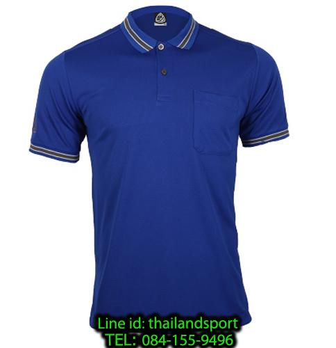 เสื้อโปโลกีฬา polo sport  อีโก้ รุ่น eg 6163 (สีน้ำเงิน) man