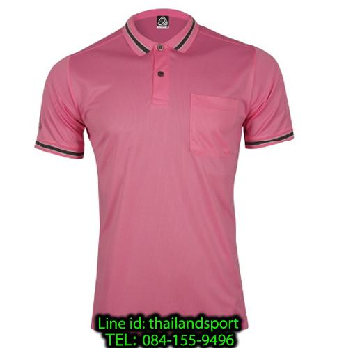 เสื้อโปโลกีฬา polo sport อีโก้ รุ่น eg 6163 (สีชมพู) man