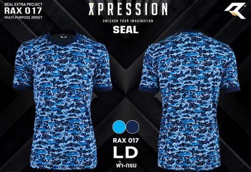 เสื้อกีฬา เรียล real รุ่น rax-017 (สีฟ้า-กรม)