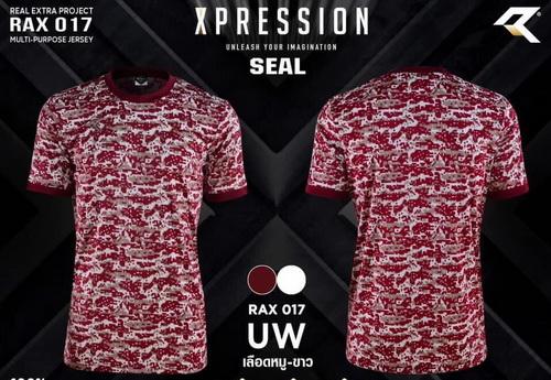 เสื้อกีฬา เรียล real รุ่น rax-017 (สีเลือดหมู-ขาว)