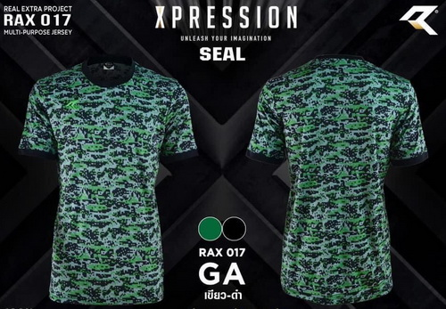 เสื้อกีฬา เรียล real รุ่น rax-017 (สีเขียว-ดำ)