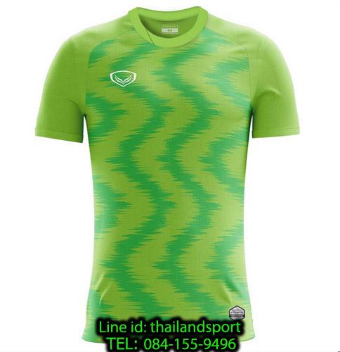 เสื้อกีฬา แกรนด์ สปอร์ต grand sport รุ่น 011-543 (สีเขียว)