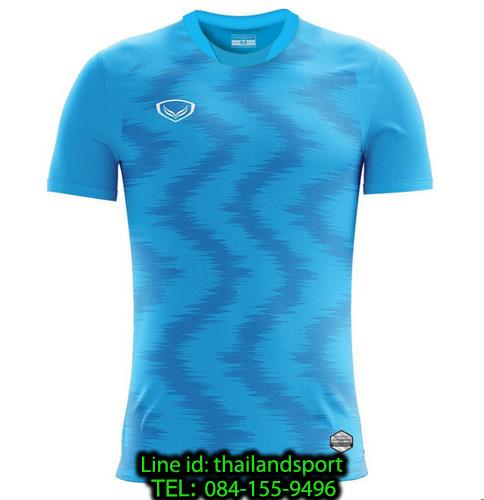 เสื้อกีฬา แกรนด์ สปอร์ต grand sport รุ่น 011-543 (สีฟ้า)