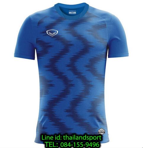 เสื้อกีฬา แกรนด์ สปอร์ต grand sport รุ่น 011-543 (สีน้ำเงิน)