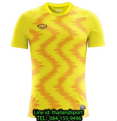 เสื้อกีฬา แกรนด์ สปอร์ต grand sport รุ่น 011-543 (สีเหลือง)
