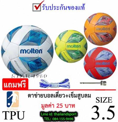ลูกฟุตซอล มอลเทน futsalball molten รุ่น f9a2000 (wb, yg. or, rl) เบอร์ 3.5 หนังเย็บ tpu k+n