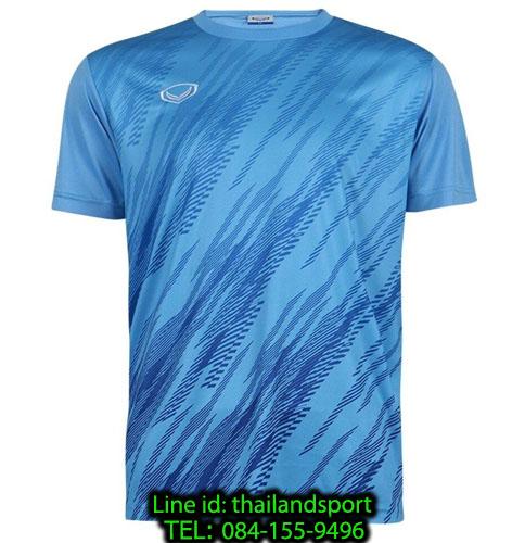 เสื้อกีฬา แกรนด์ สปอร์ต grand sport รุ่น 011-559 (สีฟ้า) พิมพ์ลาย