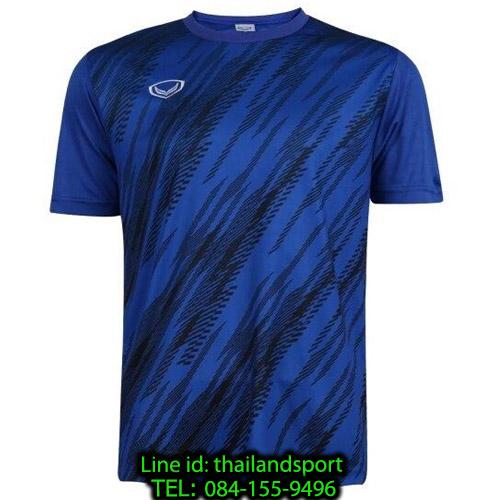 เสื้อกีฬา แกรนด์ สปอร์ต grand sport รุ่น 011-559 (สีน้ำเงิน) พิมพ์ลาย