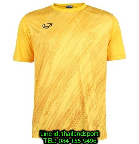 เสื้อกีฬา แกรนด์ สปอร์ต grand sport รุ่น 011-559 (สีเหลือง) พิมพ์ลาย