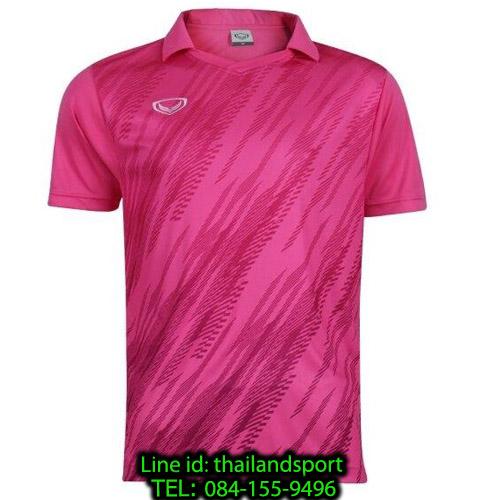 เสื้อกีฬา แกรนด์ สปอร์ต grand sport รุ่น 011-558 (สีชมพู) พิมพ์ลาย