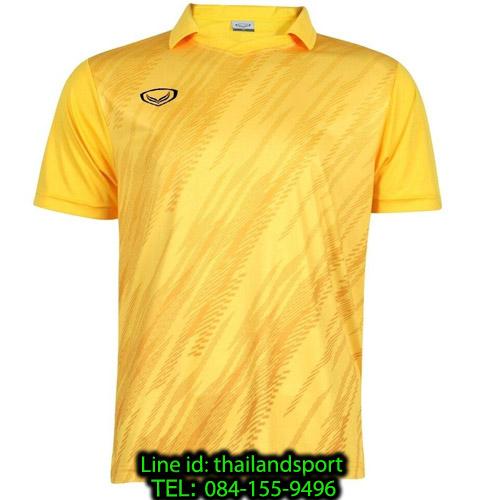 เสื้อกีฬา แกรนด์ สปอร์ต grand sport รุ่น 011-558 (สีเหลือง) พิมพ์ลาย
