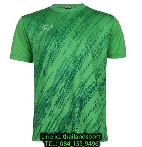 เสื้อกีฬา แกรนด์ สปอร์ต grand sport รุ่น 011-559 (สีเขียว) พิมพ์ลาย