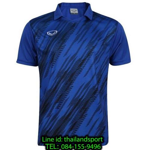 เสื้อกีฬา แกรนด์ สปอร์ต grand sport รุ่น 011-558 (สีน้ำเงิน) พิมพ์ลาย