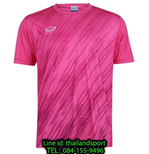 เสื้อกีฬา แกรนด์ สปอร์ต grand sport รุ่น 011-559 (สีชมพู) พิมพ์ลาย