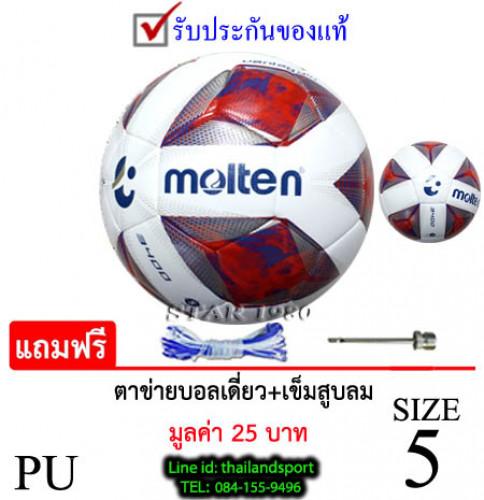 ลูกฟุตบอล มอลเทน football molten รุ่น f5a3400-tl ไทยลีก (wr ตัวรอง top) เบอร์ 5 หนังอัด pu k+n