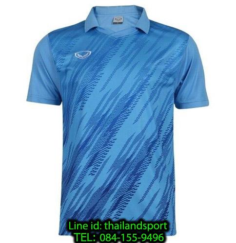 เสื้อกีฬา แกรนด์ สปอร์ต grand sport รุ่น 011-558 (สีฟ้า) พิมพ์ลาย
