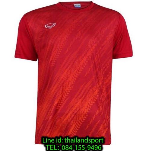 เสื้อกีฬา แกรนด์ สปอร์ต grand sport รุ่น 011-559 (สีแดง) พิมพ์ลาย
