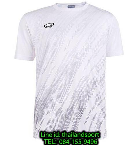 เสื้อกีฬา แกรนด์ สปอร์ต grand sport รุ่น 011-559 (สีขาว) พิมพ์ลาย