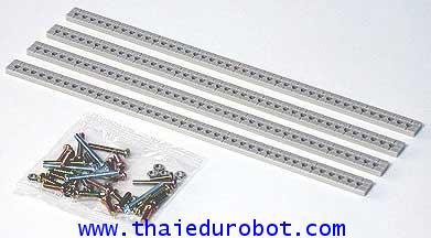 70156 ชุด Link แขนกล ยาว 21 mm พร้อมสกรู