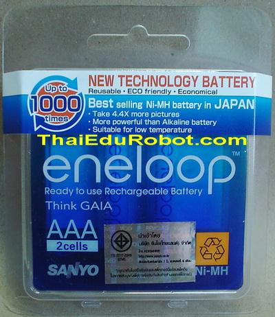 502 ถ่านชาร์จ eneloop AAA แพ็คละ 2 ก้อน