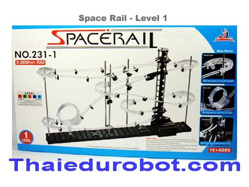 92311 รางลูกเหล็ก ระดับ 1 (Space Rail Level 1 Beginner)