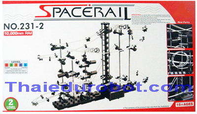 92312 รางลูกเหล็ก ระดับ 2 (Space Rail Level 2)