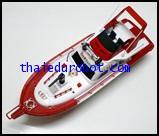 97020 เรือดับเพลิงบังคับวิทยุ ฉีดน้ำได้