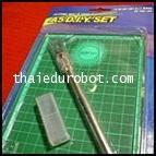 34005 ชุดแผ่นยางรองตัด ขนาด A5 พร้อม มีดปากกา ใบมีดอะไหล่