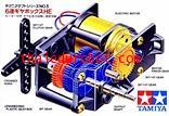 72005 มอเตอร์เฟืองทด 6-Speed Gearbox HE