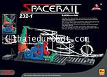 92321 New Space Rail- Level 1