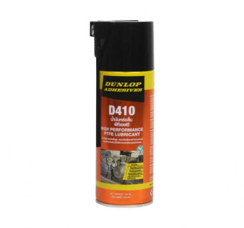 DUNLOP D410 HIGH PERFORMANCE PTFE สเปรย์น้ำมันหล่อลื่นอเนกประสงค์ PTFE (ขายส่ง12ชิ้นขึ้นไปเท่านั้น)