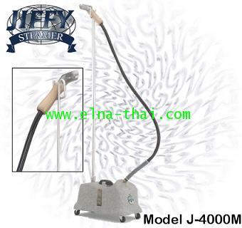 เตารีดไอน้ำ Jiffy รุ่น J4000M