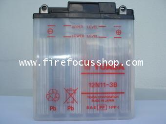 Battery รุ่น Conventurena 12V ,11A ยี่ห้อ Yuasa
