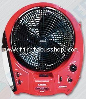 พัดลม+ไฟฉุกเฉิน+วิทยุ ทำงานเมื่อไฟดับ พร้อมแบตเตอรี่ ยี่ห้อ Soko