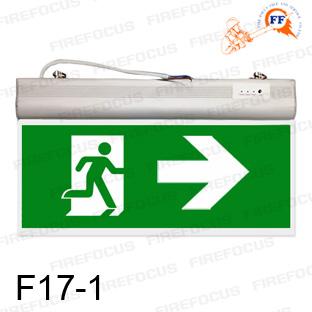 ป้ายไฟฉุกเฉิน ลูกศร/คนวิ่งขวามือ แบบสองหน้าสำรองไฟ 2 ชม ชนิดหลอด LED Slimline รุ่น F17-1 ยี่ห้อ Supe