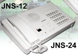 เครื่องควบคุมระบบเรียกพยาบาล 24 คู่สาย รุ่น JNS-24 ยี่ห้อ Commax